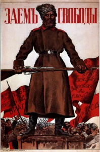 form & function » Blog Archive » Propaganda: Russian Revolution ...